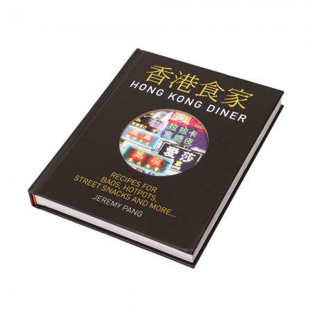 Hong Kong Diner by Jeremy Pang - Signed Edition