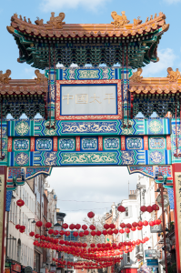 gate at China Town